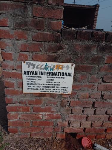 aryanint 7 - Photo Gallery